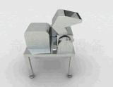 医药粗碎机 不锈钢粗碎机设备 多功能粗碎机厂家 品质保证