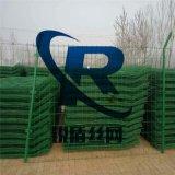 加工定做小区围栏网 小区围墙防护网 小区围栏铁网