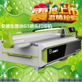 家装墙面背景墙uv平板打印机   uv平板打印机哪家牌子好