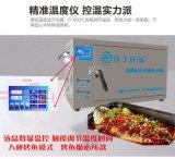 烤魚店飯店烤魚專用電烤箱專賣