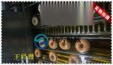 甜甜圈生产加工设备,甜甜圈油炸机