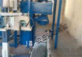 厂家供粉体包装机,自动定量包装秤