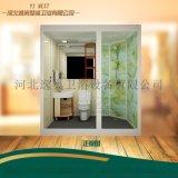 晋城整体卫生间图片 浴池装修 简易淋浴房价