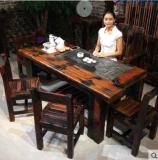 老船木家具 龙骨海螺孔茶台茶椅