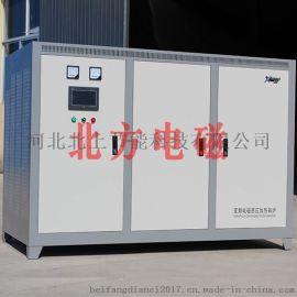 北方电磁-BF-L-240KW变频电磁感应采暖炉