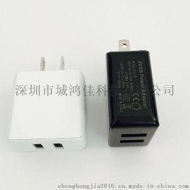 3C手機配件4usb充電器歐規手機直充通用充電頭英規多口usb充電器