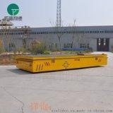 仓储运输无轨平板车方案 模具搬运无轨车新款