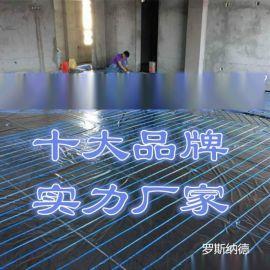 唐山罗斯纳德碳纤维电地暖生产厂家定制安装