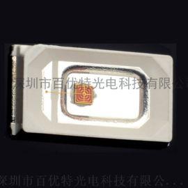 台湾晶元 5730红光灯珠 0.5w 高亮度5000-7000红光发光二极管
