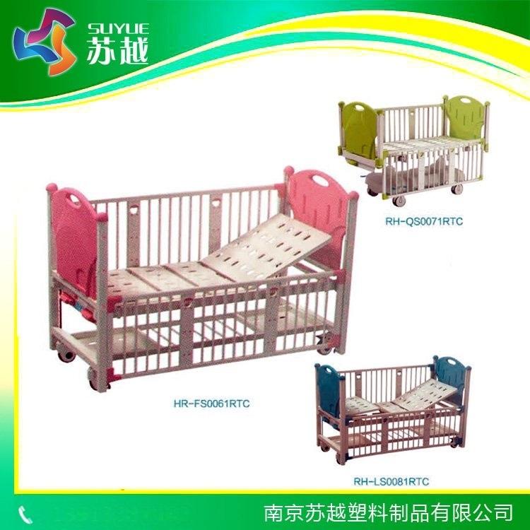 儿童床 / 婴儿床