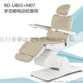 厂家直销 RD-UB03+M07 高度升降 靠背可调 可倾斜 医用电动检查椅,纹身椅,诊疗椅,诊查椅