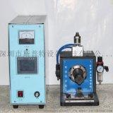廠家直銷SPT-25KHz超聲波金屬焊接機