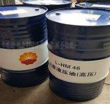 昆仑L-HM46抗磨液压油(高压)