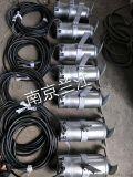 氧化沟潜水搅拌机QJB2.5