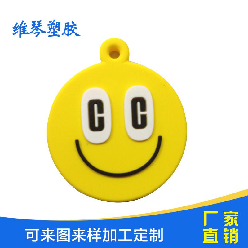 定制笑脸吊牌 时尚礼品吊牌 可过欧标原材料