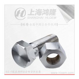 双相钢2507不锈钢螺栓螺母紧固件