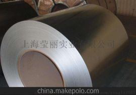 酒钢镀铝锌板卷1.2*1250新货定尺加工