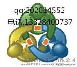 MT4服务器|MT4白标|MT4出租