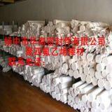供应江苏生产厂家纯四氟棒材