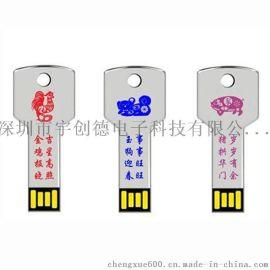 创意钥匙U盘批发 商务礼品U盘厂家定做 可自定义图案