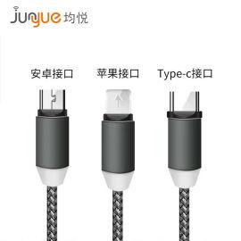 圆头磁吸线type-c/iPhone/安卓三合一