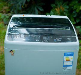 長沙江西學校自助投幣式洗衣機