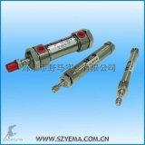 气缸 SCMB32-40 外形小巧 安装方便 三和气缸