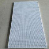 【白色铝扣板】厂房吊顶600×1200铝扣板