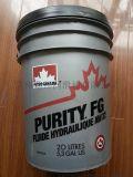 加拿大石油AW32号食品级润滑油