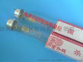 臭氧紫外線殺菌燈4-40W
