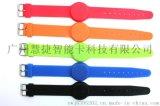 手腕带ic卡手环价格,ic卡手环厂家,rfid标签定制