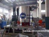 鑫达SHR2500高速混合机