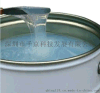 环保丝印硅胶 特种丝印硅胶 千京丝印硅胶 透明丝印硅胶