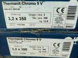 焊条 总代理 批发 伯乐 蒂森 T Phoenix CrMo 9 V E9015-B9 T91/P91 耐热钢电焊条 价格