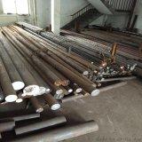 供应40ncd3圆钢/大冶特钢40ncd3化学成分 40ncd3价格