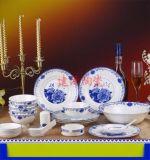 青花瓷碗套裝 定做食具 景德鎮陶瓷食具生產廠家