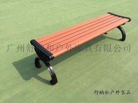 YZ-01戶外塑木公園椅