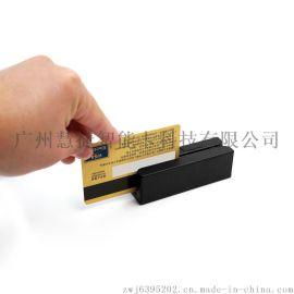 廣州IC卡讀卡器廠家生產非接觸式IC讀卡器