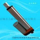 医疗微型电动推杆,低噪音电动推杆,长寿命电动推杆