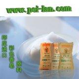 印尼进口彩色皂原料