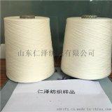 纯玉竹竹纤维合股纱21支针织竹纤维股纱32支40支优质竹纤维股纱