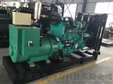 康明斯发电机组400KW康明斯柴油发电机组厂家直销