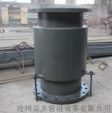 沧州益多牌可订制金属波纹补偿器膨胀节波纹管质优