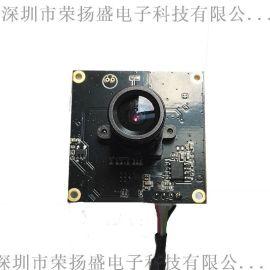 RYS高清高幀率USB攝像頭 330幀攝像頭