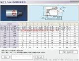 国产昭和技研SGK   KC系列 KCL80A
