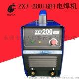 ZX7-200电焊机逆变小型电焊机