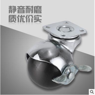 厂家供应1.5寸脚轮万向球形脚轮 地球轮 沙发轮 家具脚輪CC-2206