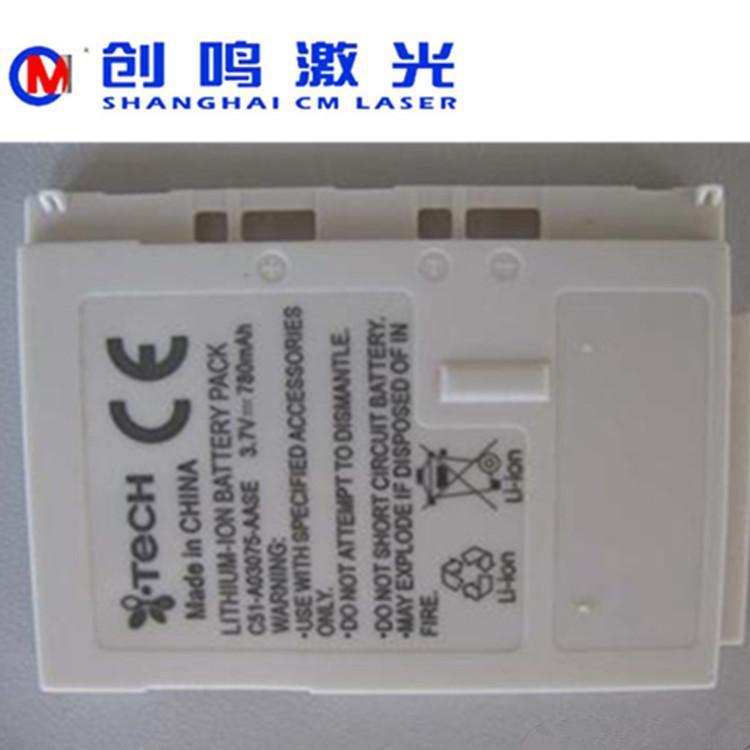 厂价直销 塑料ABS外壳激光打标机 驱动电源外壳激光刻字机