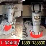 摩擦减震器 铁路轨道车用减震器