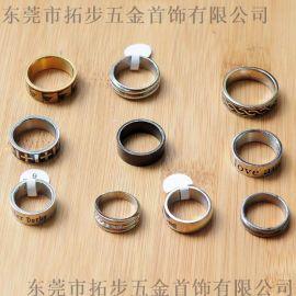 五金戒指、喷油戒指、五金配件、零件加工